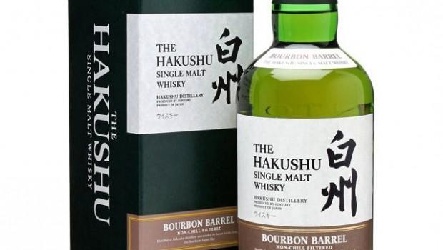 Hakushu_Snapseed