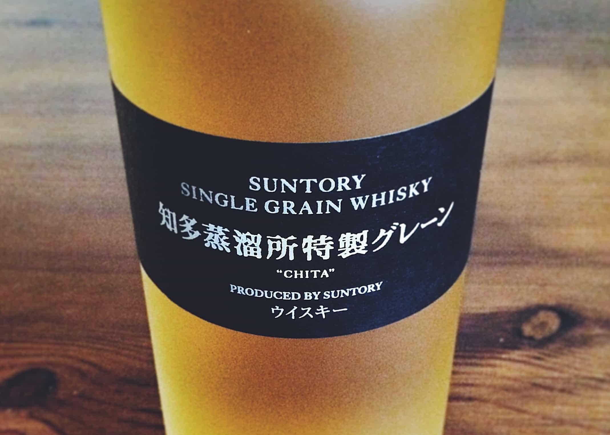 Chita Single Grain Whisky
