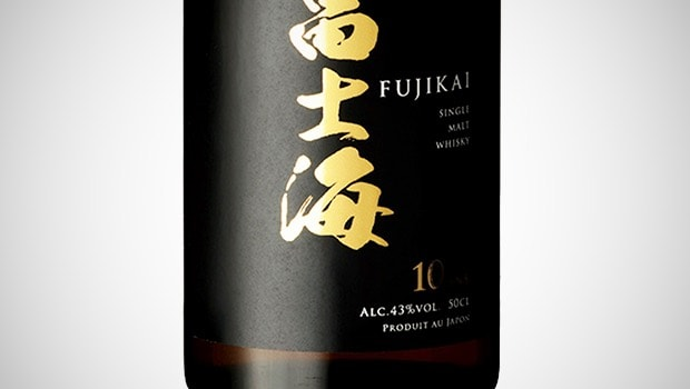 Fujikai